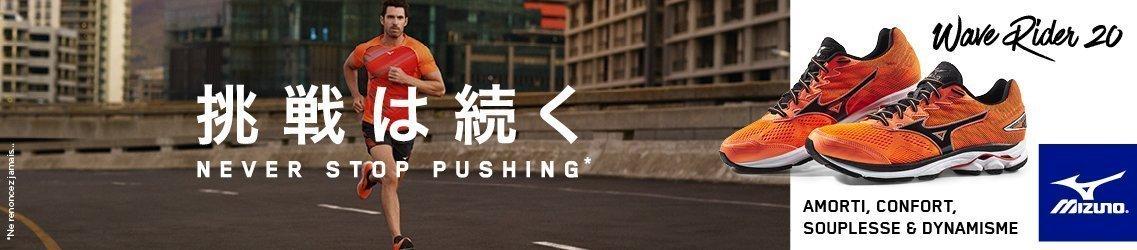 Mizuno - Entête catégorie running conseil